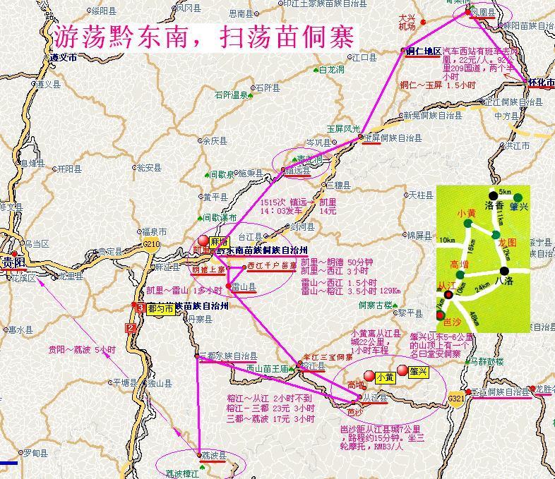 三宝侗寨手绘地图