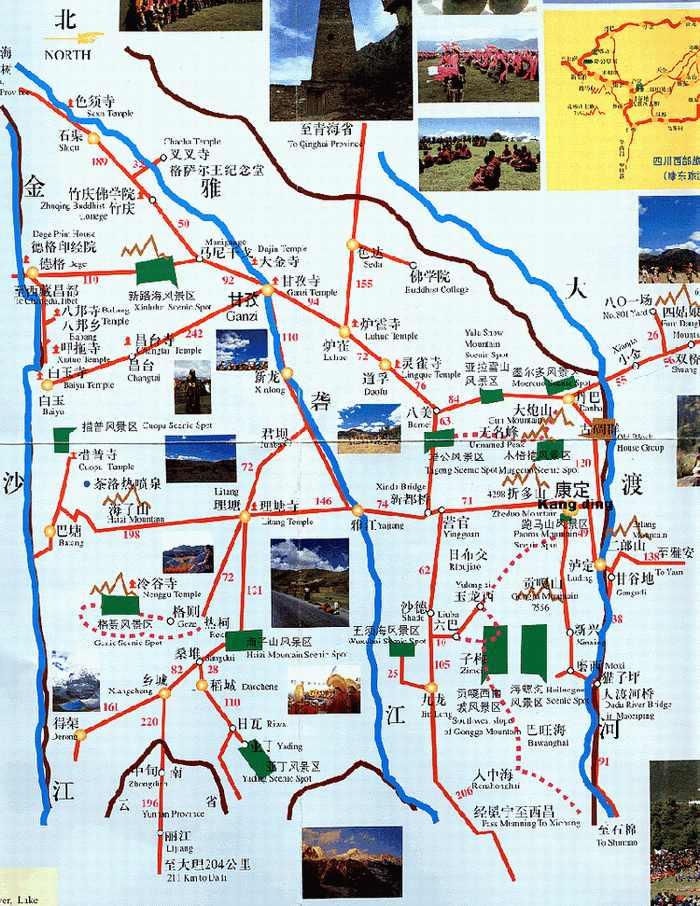 稻城亚丁景区景点地图【相关词_ 稻城亚丁景区管理局】