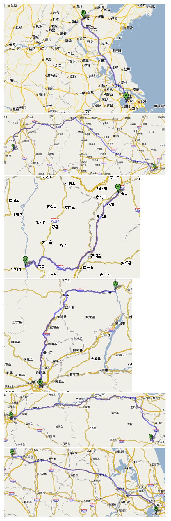 西安--平顶山鲁山503km