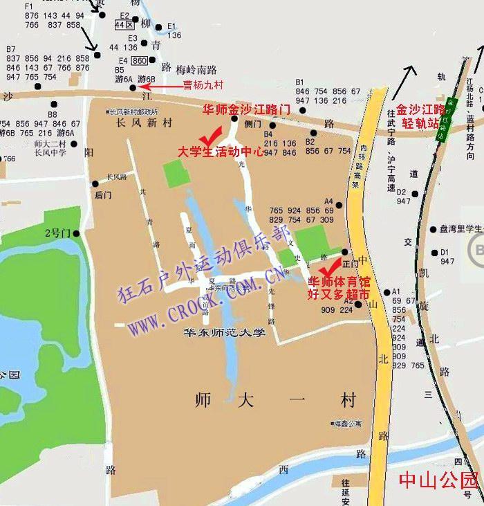 华师大地图