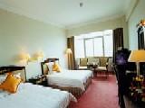 Photo of Fuzhou Hotel 3