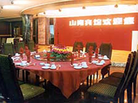 Dining room of hotel of Le Shanshan bay