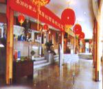 adobe audition教学视频黄山西海饭店电话,西海饭店地址,黄山西海酒店简介極速快感online