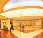 Photo of Wuyi Tea Hotel 2