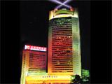 万博官网手机版下载龙城国际饭店 外观
