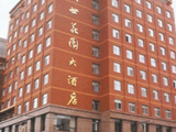 银川盛世花园大酒店
