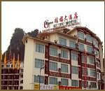 桂福大酒店 外观