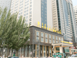 Exterior of big public house of international of Inner Mongolia bright and beautiful river