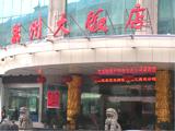 南昌抚州大饭店 外观