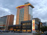 Inner Mongolia is small austral hotel exterior