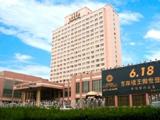 内蒙古饭店 外观