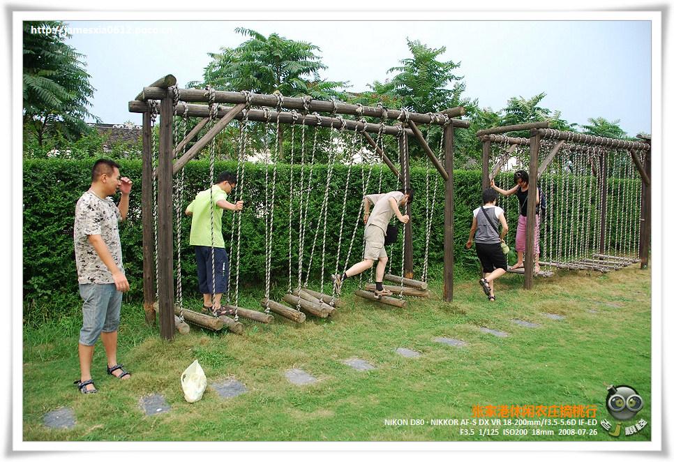 休闲农庄设计图生态休闲农庄设计图
