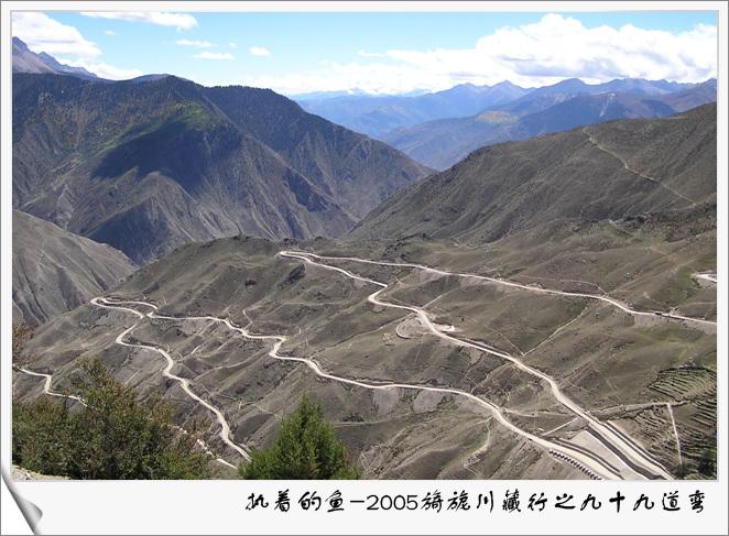 西藏旅游照片:昌都-2005旖旎川藏行