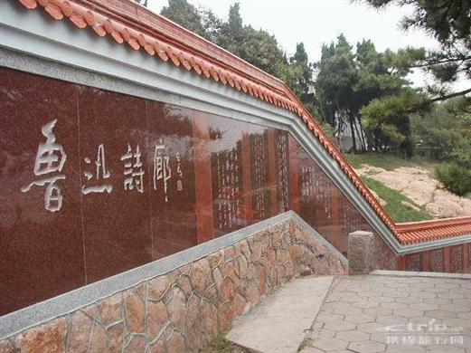 国庆青岛行49:鲁迅公园