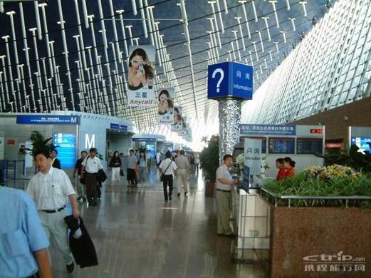 上海浦东国际机场风貌2 国际出发大厅