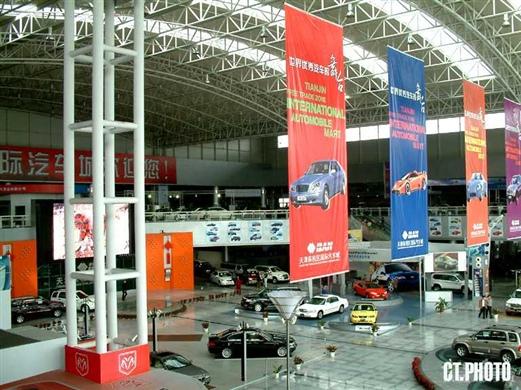 天津保税区国际汽车城高清图片