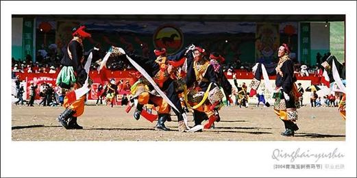 2004青海玉树赛马节 普天同庆,盛世中华 5 高清图片