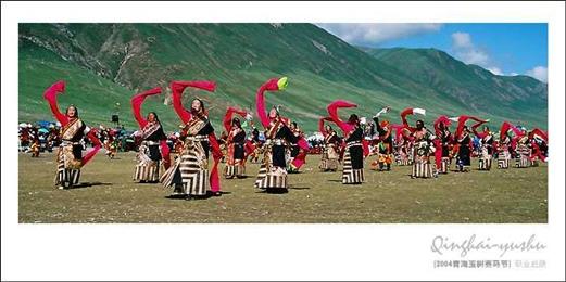2004青海玉树赛马节 普天同庆,盛世中华 8 高清图片