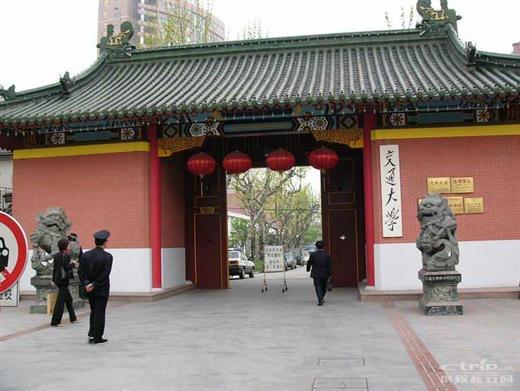 上海交通大学校门