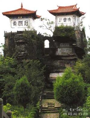 临沧凤庆石洞寺图片