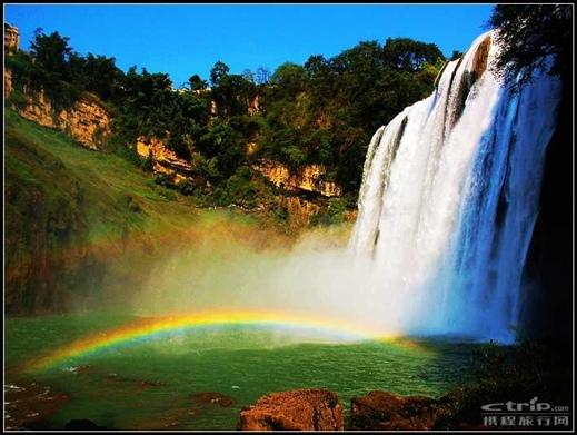 黄果树瀑布 国内旅游 摄影 旅游 图片
