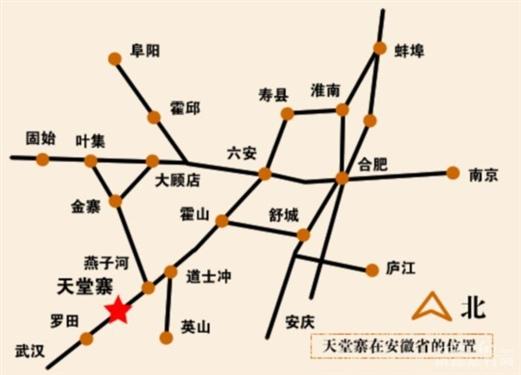 湖北鹤峰县燕子镇地图