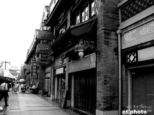 天津老城里90年地图