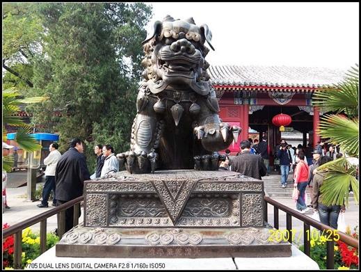 北京 香山公园的全部照片