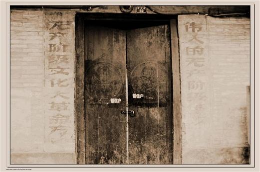 成都安仁~红色年代的记忆图片