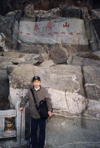 北京到沂蒙山地图