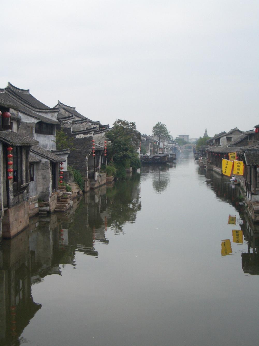 我们3女虽然从上海一路吃到西塘图片