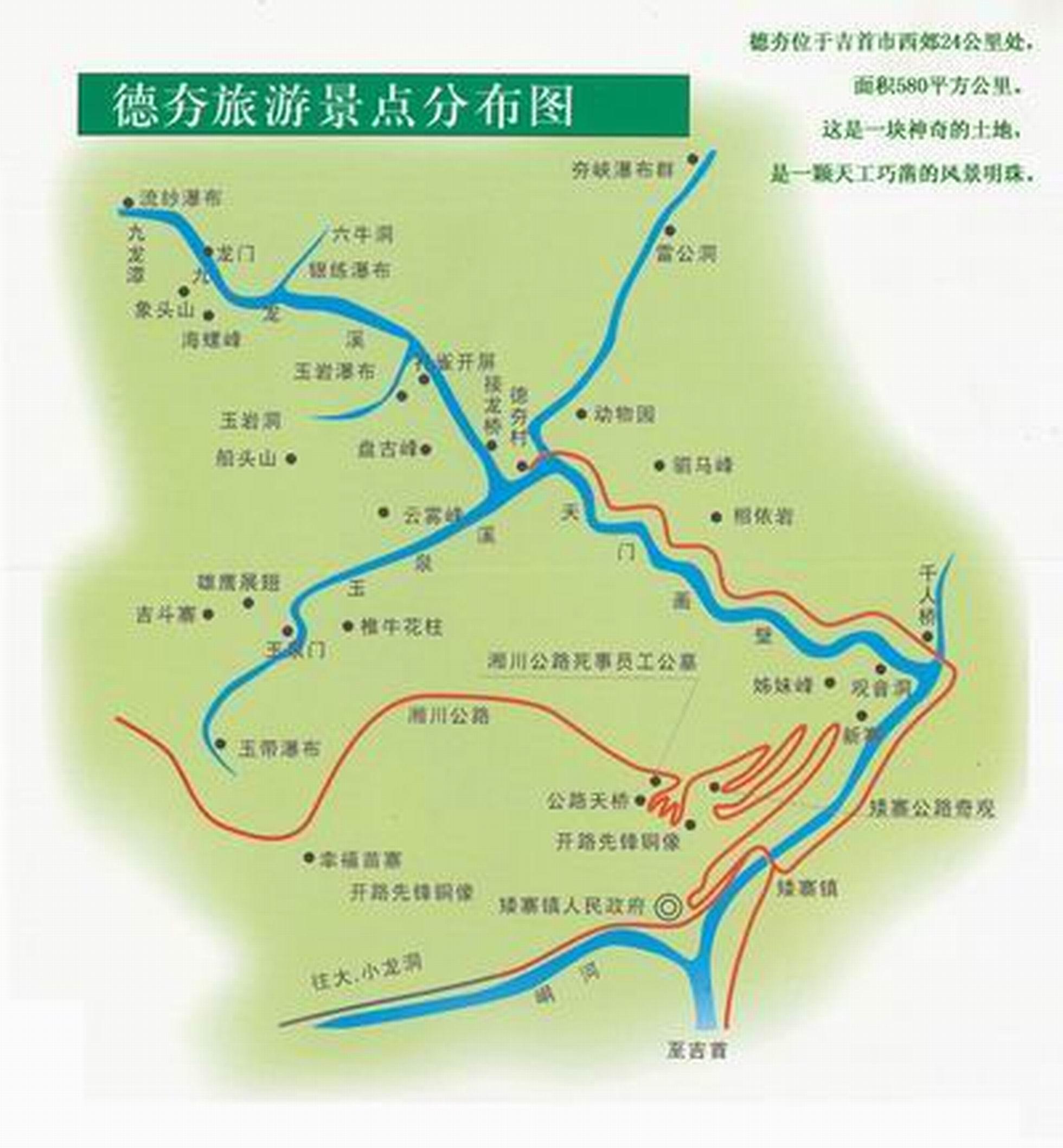 武陵源景区手绘图