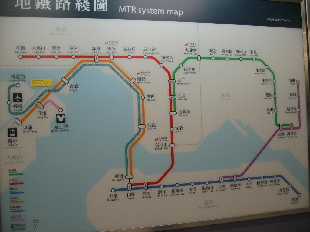 去香港逛街很方便 香港 游记攻略