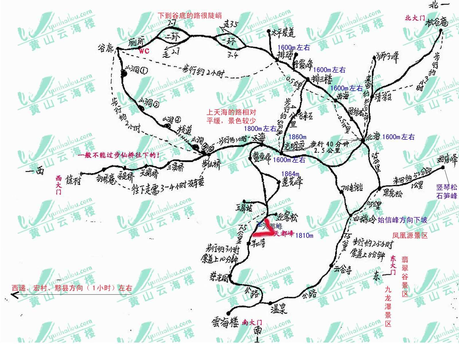 黄山风景区地图电子版