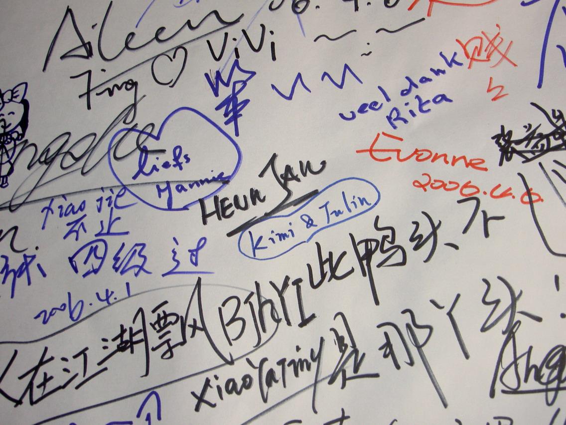 西塘手绘旅游地图