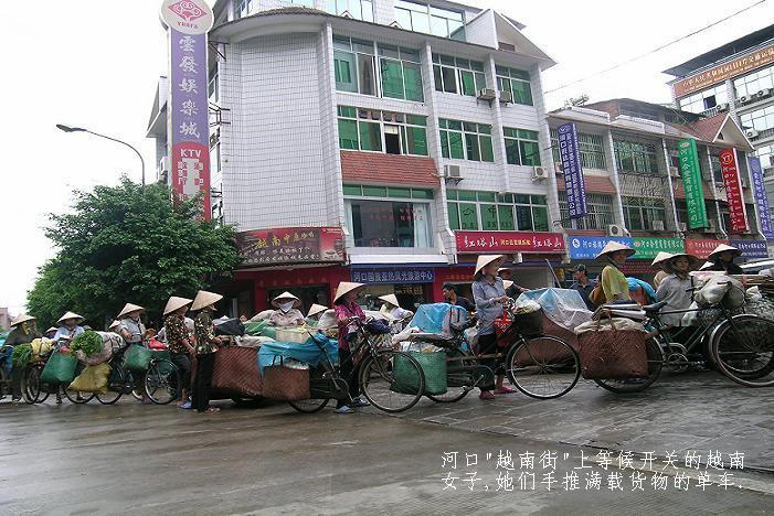 河口:越南街上看风景_红河旅游攻略_驴评网