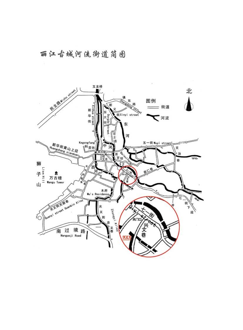丽江古城手绘线稿
