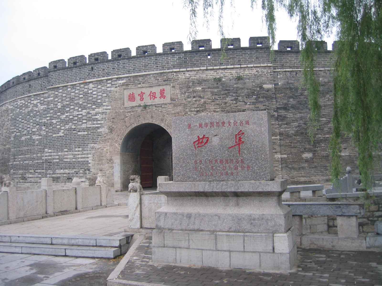 北京到曲阜,泰山,济南自驾游(上)