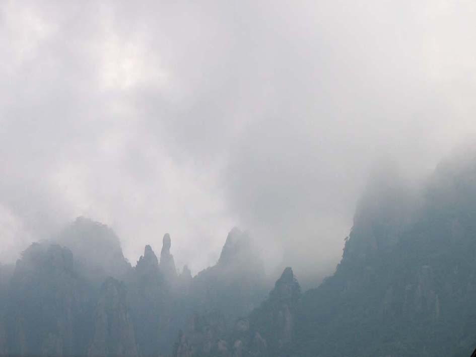 壁纸 风景 天气 烟雾 945_709