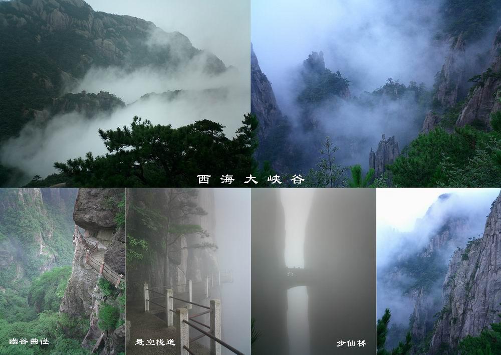 壁纸 风景 旅游 瀑布 山水 桌面 1000_708