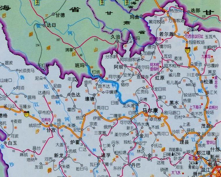 上海到九寨沟飞机多久