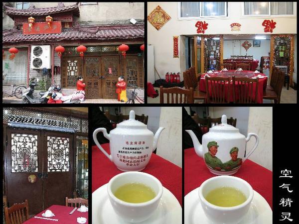 门口一对迎客的小福娃,透露着浓浓的中国气息.