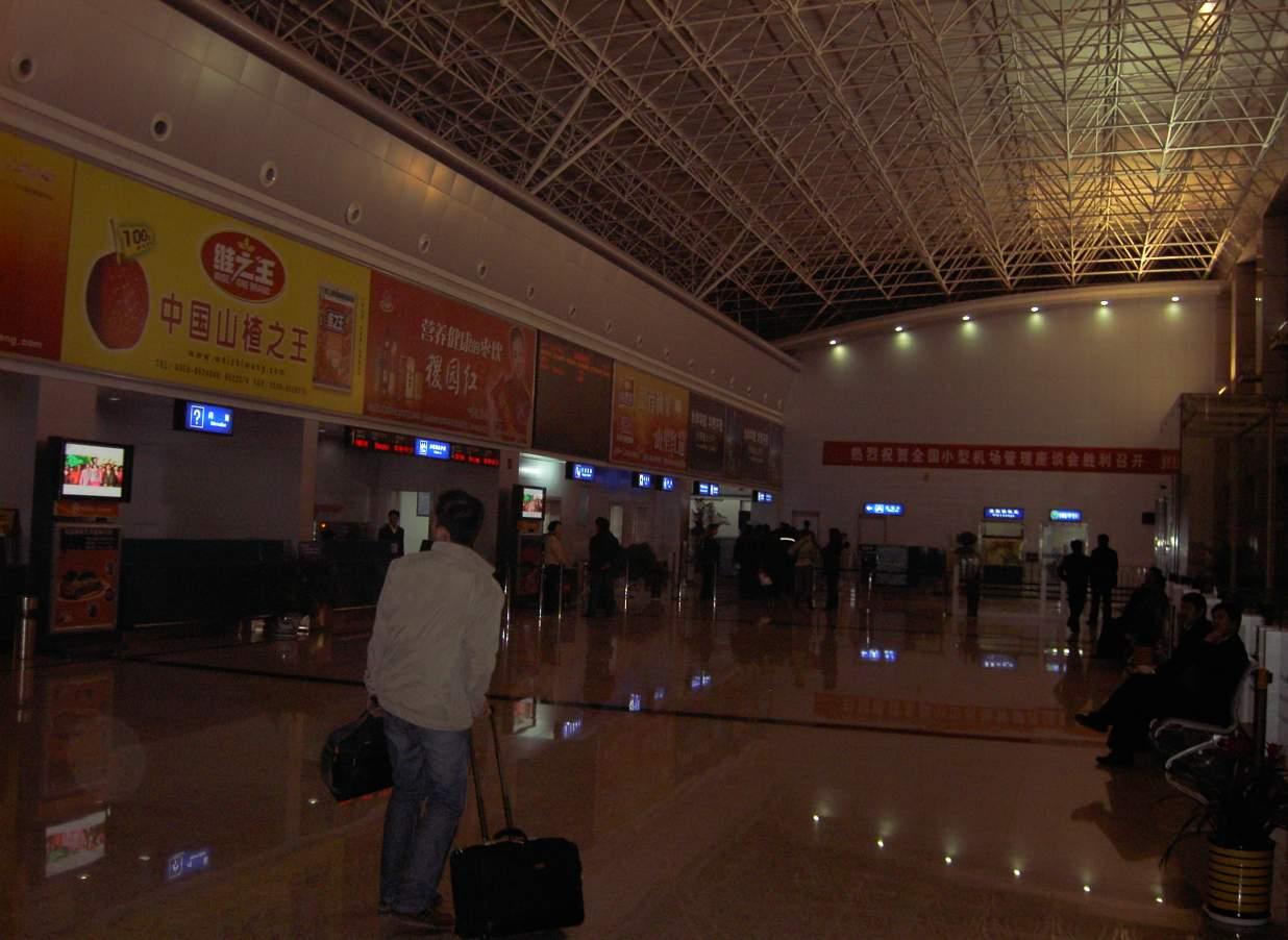 上海到荣成直达飞机