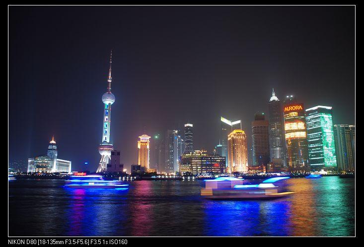 (上海外滩夜景)