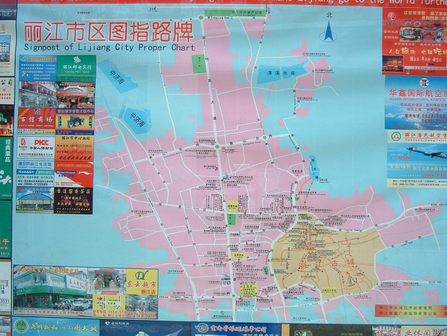 2007年6月丽江-大理-昆明游
