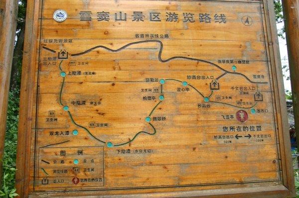 (景区地图)