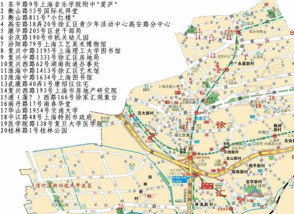 底楼公共区域):沿衡山路至漕溪北路直行至南路右转