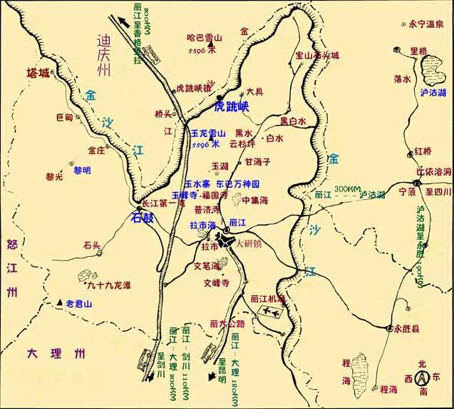 丽江+香格里拉地图攻略
