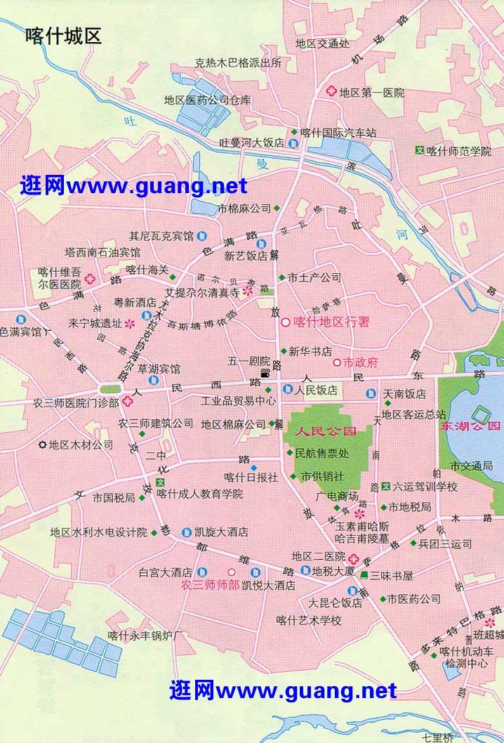 附上乌鲁木齐和喀什地图.图片