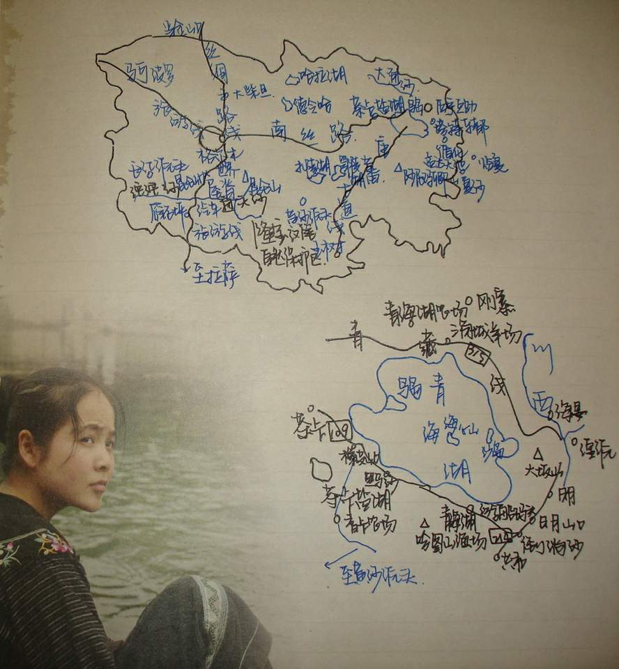 (手绘地图,青海)